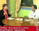 Συνέντευξη του Νίκου Λυγερού για τον ζεόλιθο στο TV10 Θεσσαλίας