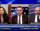 Ο Δήμαρχος Αλεξανδρούπολης Ε. Λαμπράκης για το ζεόλιθο στον Έβρο